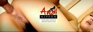 Anal Nippon