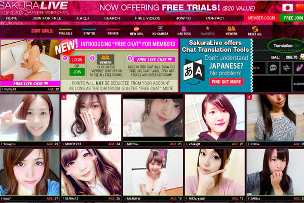 Nice premium sex website providing Japanes live webcams