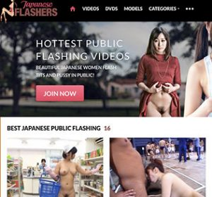 One of the most popular premium xxx website to watch some fine Asian outdoor flicks